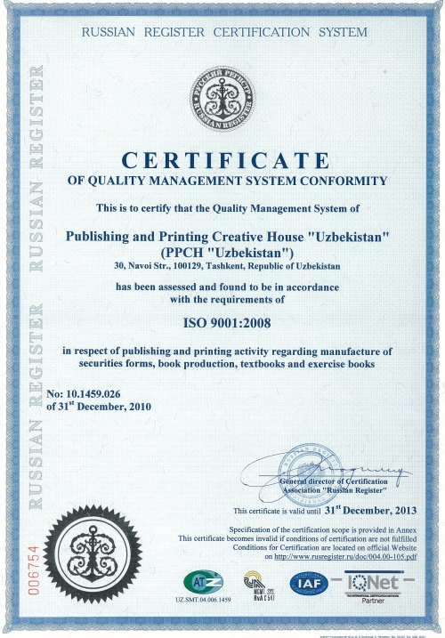 Certificate of conformity of quality management system